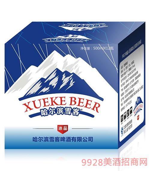雪客啤酒冰晶500mlx12瓶