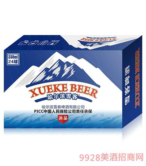 雪客啤酒冰晶330mlx24罐