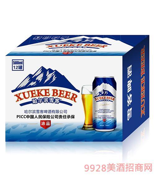 雪客啤酒冰晶500mlx12罐