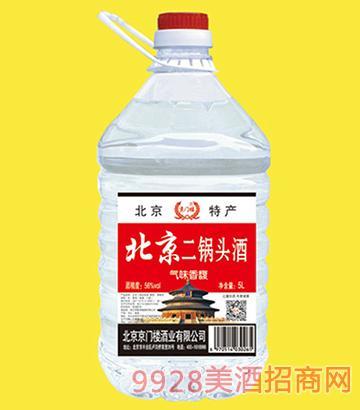 京门楼北京二锅头酒桶装56度5LX4