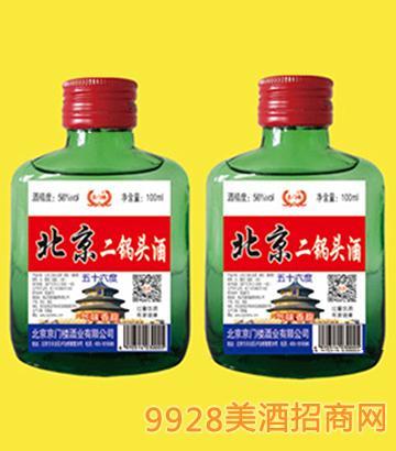 京门楼北京二锅头酒绿瓶56度100ml