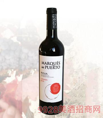 西班牙玛尔格斯干红葡萄酒13.5度750ml