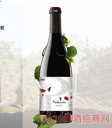 西班牙魅力非卡雄干红葡萄酒13.5度750ml