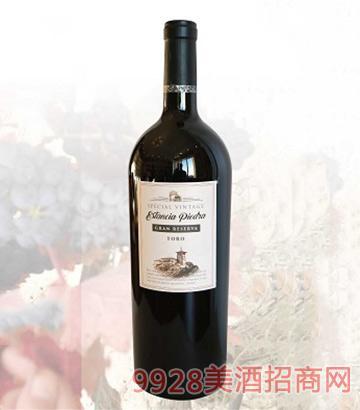西班牙守护石干红葡萄酒14.5度750ml