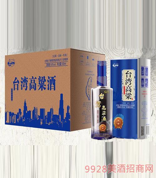 台湾高粱酒·典藏43度500mlx6盒(蓝)