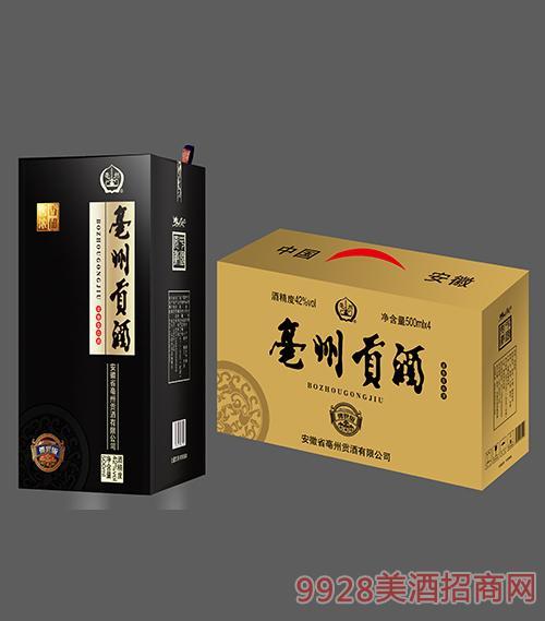 亳州贡酒传世版500mlx4