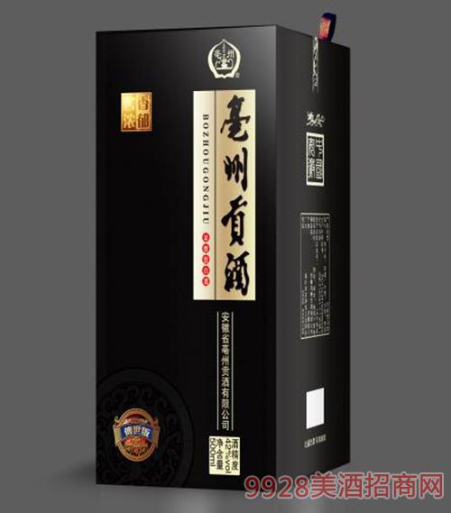 亳州贡酒传世版