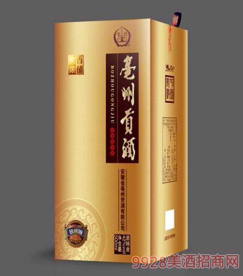 亳州贡酒珍藏版