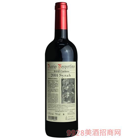 维斯提诺干红葡萄酒