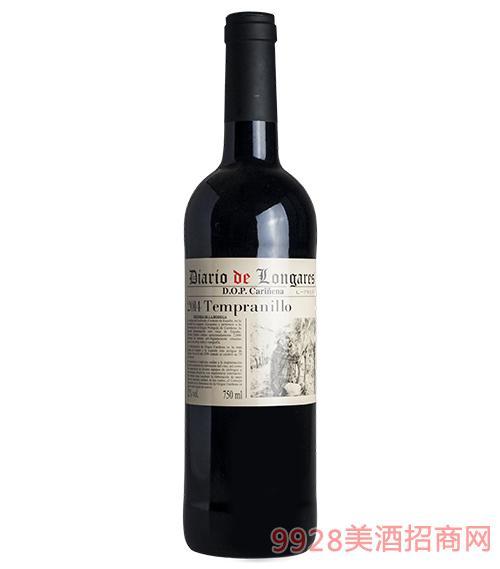 隆戈斯干红葡萄酒