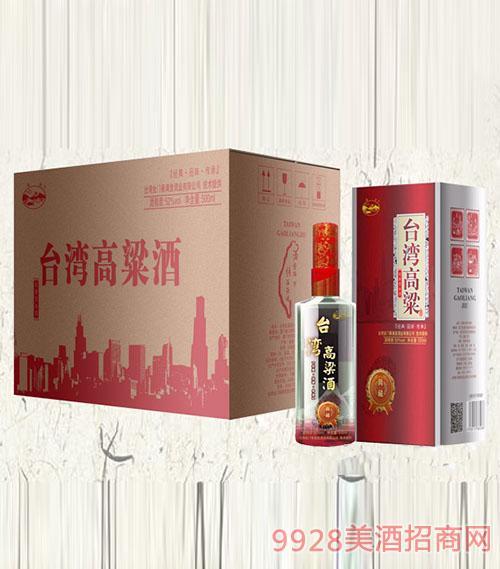 台湾高粱酒·典藏43度500mlx6盒(红)