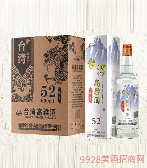 台湾高粱酒·陈高52度600ml