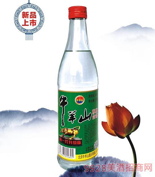牛羊山陈酿白酒