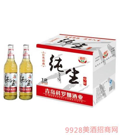 喜丽纯生啤酒透明瓶500ml