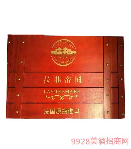 法国拉菲帝国干红葡萄酒(红木箱)