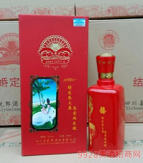 喜悦郎酒珍藏级囍酒浓香型52度500ml