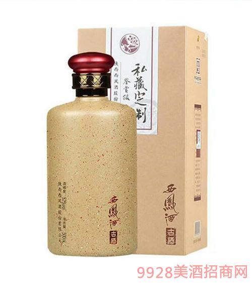 西凤酒古酒定制酒凤香型55度500ml