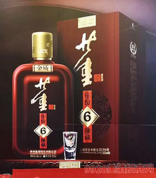金質董酒年份陳藏6董香型45度500ml