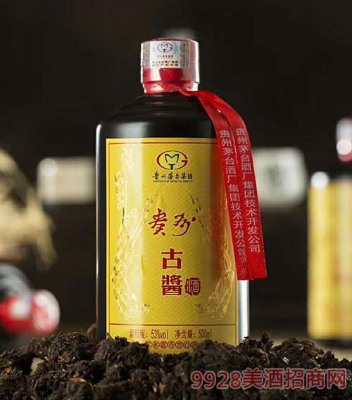 贵州古酱酒酱香型53度500ml