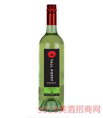 罂粟花特选长相思干白葡萄酒