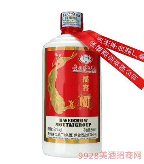 播窖1935圆酒白瓶酱香型52度500ml