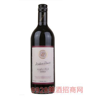 玛菲博克西拉子干红葡萄酒