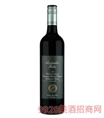 澳大利亚菲利斯拉顿布里珍藏级赤霞珠西拉子干红葡萄酒