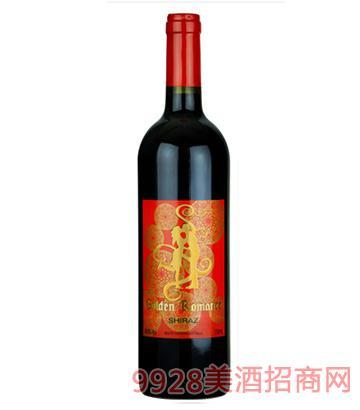 金色浪漫西拉子干红葡萄酒