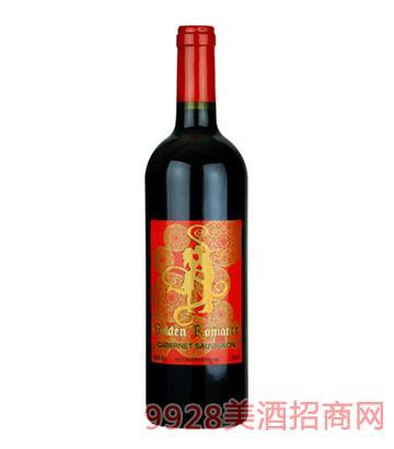 金色浪漫赤霞珠干红葡萄酒