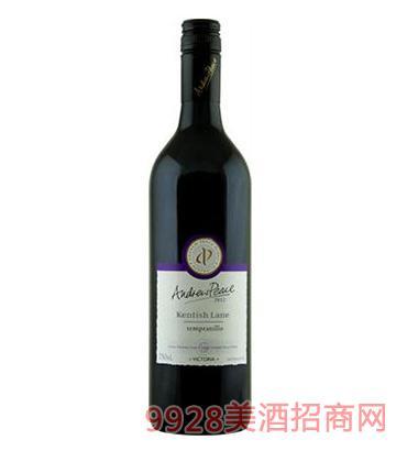 肯特莱恩特拉尼洛干红葡萄酒