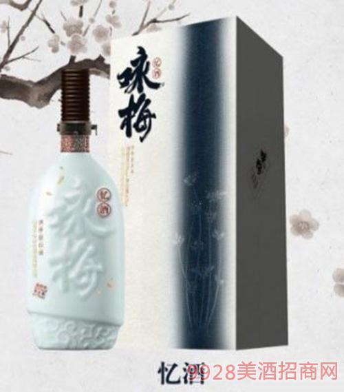 咏梅·忆酒
