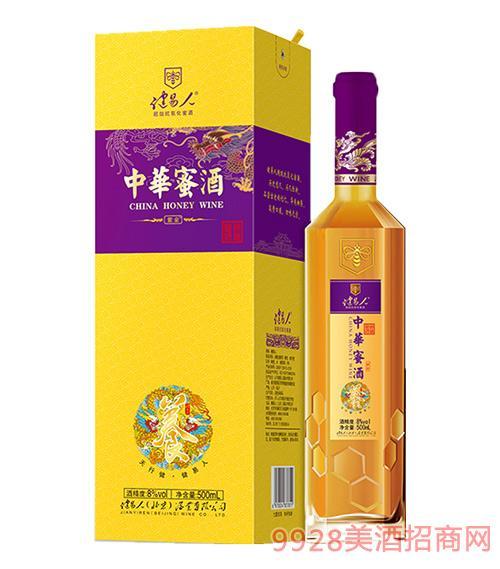 健易人中华蜜酒紫金(盒装)8度500ml