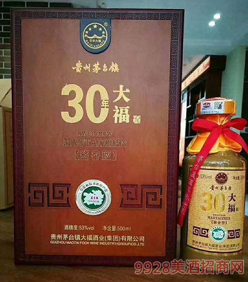 30年大福酒酱香型53度500ml
