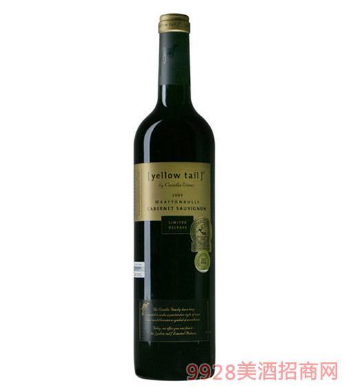 黄尾袋鼠加本力苏维翁红葡萄酒限量珍藏版