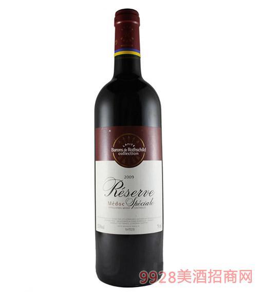 2009拉菲珍藏梅多克干红葡萄酒