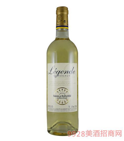 2010拉菲传奇波尔多干白葡萄酒