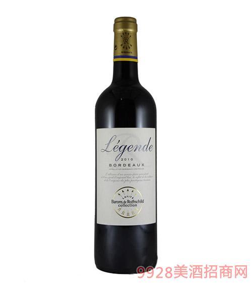 2010拉菲传奇波尔多干红葡萄酒