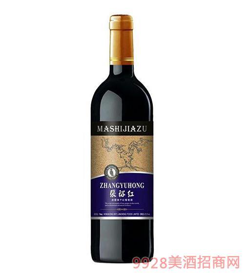 张裕红赤霞珠干红葡萄酒750ml