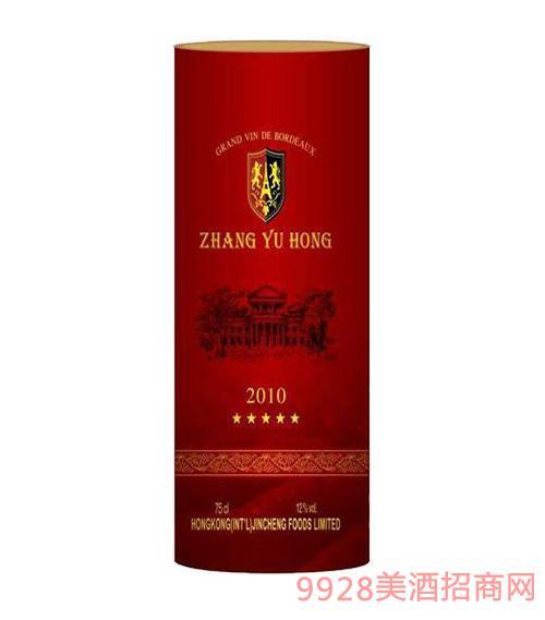 张裕红酒2010葡萄酒12度750ml圆筒装