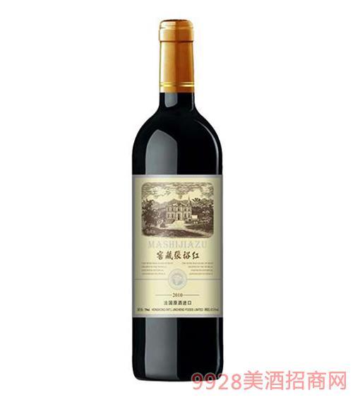 窖藏张裕红法国原酒进口750ml