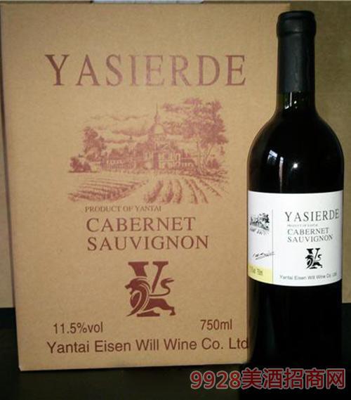 雅斯尔德干红葡萄酒11.5度750ml