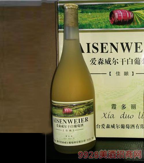 爱森威尔霞多丽干白葡萄酒