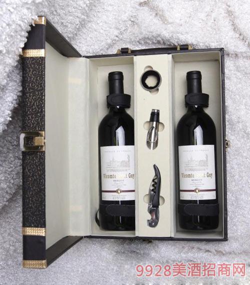 雅斯尔德葡萄酒双支礼盒装750ml
