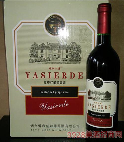 雅斯尔德高级红葡萄露酒750ml×6