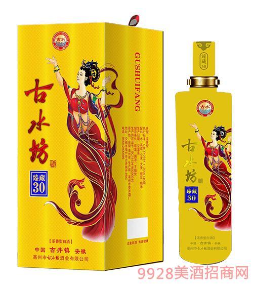 古水坊酒臻藏30