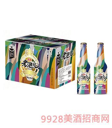 老泡儿啤酒炫彩330ml瓶装