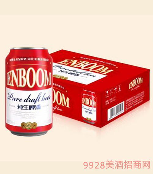 英宝纯生啤酒330ml×24罐