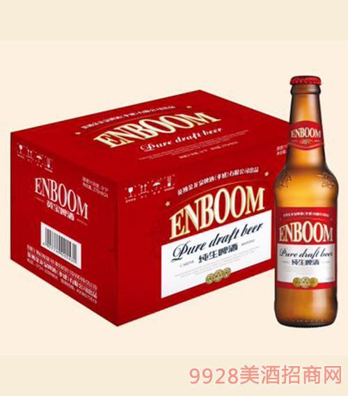 英宝纯生啤酒275ml×24瓶
