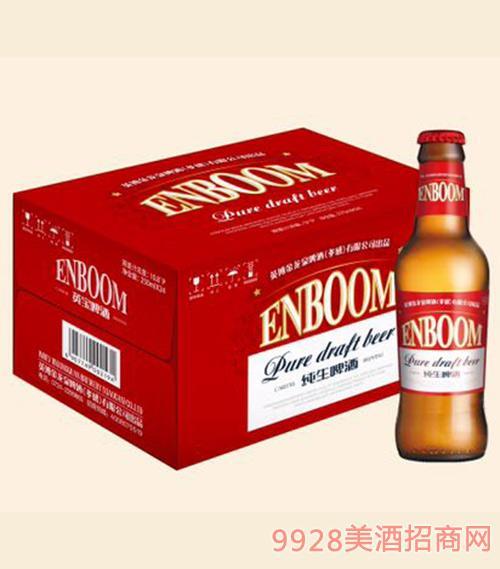 英宝纯生啤酒250ml×24瓶