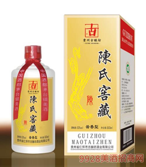 古酿坊酒业定制酒